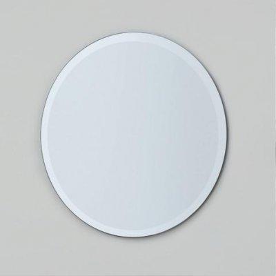 Lustro 80x80 cm ACS009 Art Ceram Round