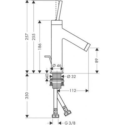 Bateria umywalkowa jednouchwytowa Axor Starck z uchwytem cylindrycznym DN15 Hansgrohe 10111000 chrom