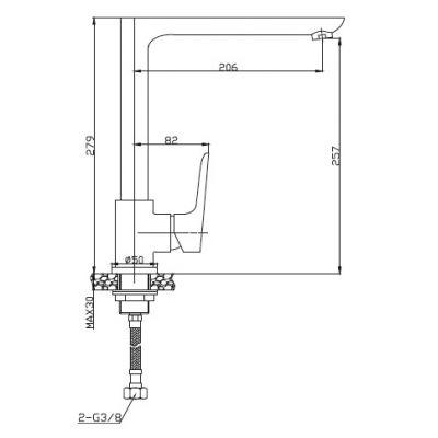 Bateria kuchenna BZ19L02 Invena Dokos