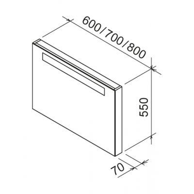 Lustro 60x55 cm X000000953 Ravak Classic
