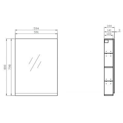 Szafka wisząca boczna 59.5x14.4 cm S590018DSM Cersanit Moduo