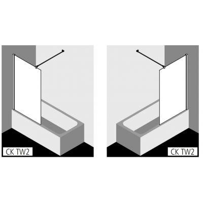 Parawan nawannowy jednoczęściowy CKTW209014VPK Kermi Cada XS CKTW2
